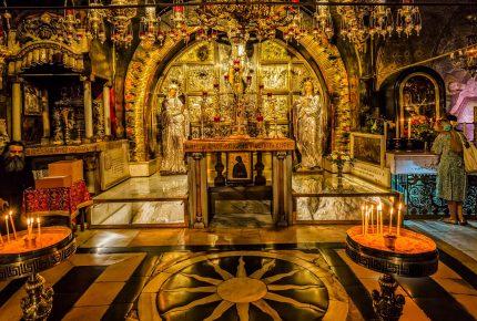 Judeia - Santo Sepulcro